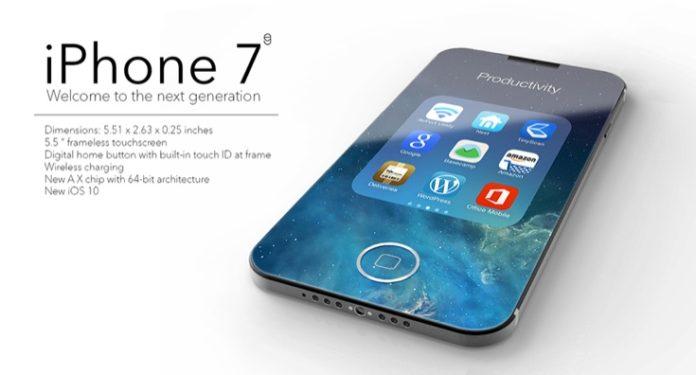 سعر ايفون 7 iphone في السعودية الامارات و مصر coobra.net