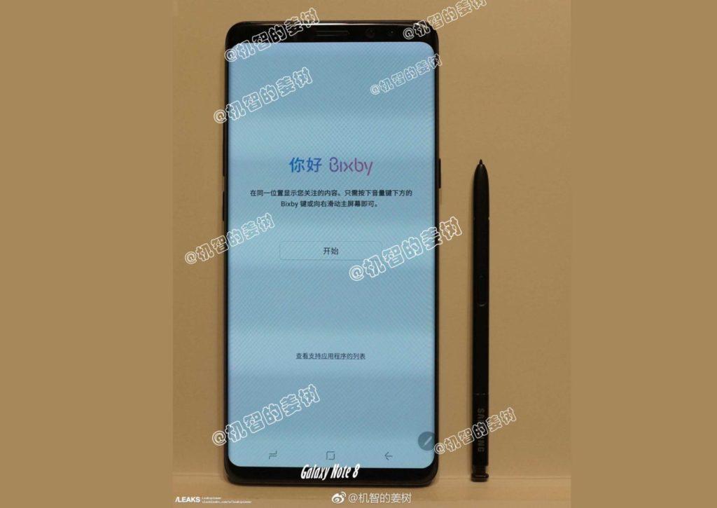 Galaxy Note 8 Photo Leak, Device Follows Galaxy S8 Plus
