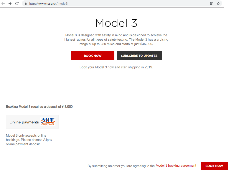Model 3 Booking Starts in China